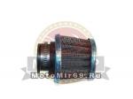 Фильтр Воздушный (2) КОНУС 50мм (d=28mm) АТВ,Мопед, Скутер