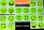 Наклейки SMILE (набор 4 смайликов, световозвращающие)