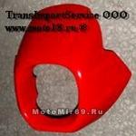 Щиток ветровой (15) пластик Лидер-мини без стекла б/к