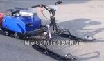 Лыжный модуль М-4 для мотобуксировщика Лидер (РЫЧАЖНАЯ ПОДВЕСКА)