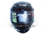 Шлем интеграл TANKED Х-192 Фибергласс, размер XL, (особо прочный и легкий), премиум качество