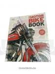 Книга The Motorbike Book, 320 стр., 260х310, твердый переплет, много иллюстраций, на английском