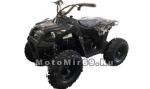 Квадроцикл детский электрический TETRAN 1000Вт
