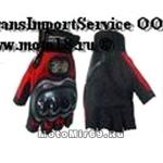Перчатки PRO-Biker mcs-04 (без пальцев, с защитой) текстиль-сетка