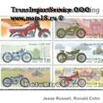 Книга Мотоцикл. Jesse Russell (100 стр.)