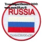 Нашивка РОССИЯ в круге (флаг + RUSSIA) 04601139 НАКЛЕИВАЕТСЯ УТЮГОМ
