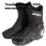 Ботинки мото не высокие, черные, р-р 42-45 (A004)
