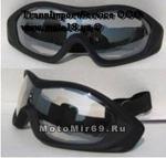 Очки Koestler SD-1027