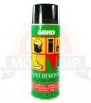 Смывка краски-аэрозоль PR-600