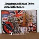 Знак винтажный LONDON (20x30)