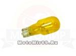 Лампа 12В 10Вт (T15) без цоколя, большая (W16W/2,1х9,5d) (1511) желтая