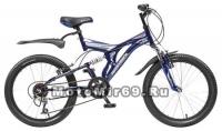 Велосипед 20 NOVATRACK TITANIUM (2х.подвес,МТВ,6ск,рама саль,торм.V-brake) темно-синий