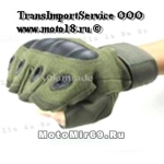 Перчатки с обрезанными пальцами (цвета хаки с черными вставками)