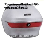 КОФР ZH-013 серебристый (уп.2 шт.) (РР полипропилен (это круче чем ABS))