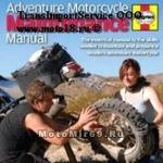 Книга Руководство по техническому обслуживанию мотоциклов Грэг Бэйкер