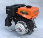 Двигатель LIFAN 10 л.с. 180F с редуктором 2:1 (руч.старт, вал 25мм) c катуш. освещ.7A84Вт, вал 25 мм