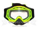 Очки мотокросс/спорт COBRA TP-835 зеленые