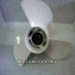 Винт Ямаха 60-140 (13x19-К) ступица 101мм, 15 шлиц.