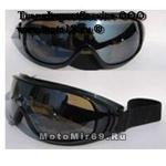 Очки Koestler SD-1020