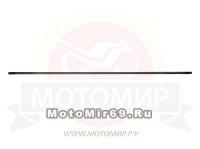 Вал штанги мотокосы нижняя половина 705мм GBC (шлиц 9)
