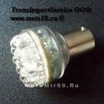 Лампа светодиодная (24 диода) LED цоколь 1157-P21/5W, 12V 2-конт с цоколь белая, габариты ,стоп сиг