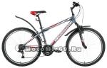 Велосипед 26 FORWARD SPORTING 1.0 (18ск, рама 19сталь,торм.V-Brake) серый матов.