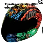 Обтяжка шлема COVER HELMET, рисунок NEW WORLD (синтет., защищает шлем, меняет внеш.вид, легко снять)