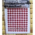 Стразы (набор кристаллов), 11x8 (=99) штук - на липкой основе, для декора авто/мото, светло-розовые