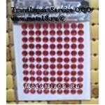 Стразы (набор кристаллов), 10x12 (=132) штук 5 мм - на липкой основе, для декора, темно-розовые