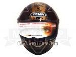 Шлем интеграл YM-826 YAMAPA, размер L, (ВИЗОР + внутренние солнцезащ. ОЧКИ) (СНЯТ С ПРОИЗВОДСТВА