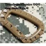 Карабин универсальный ПЛАСТИКОВЫЙ, 5.6х8.5 см