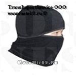 Подшлемник (открыта только область для глаз, черного цвета 890055) флисовый со шнурком
