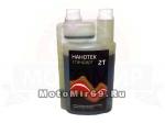 Масло НАНОТЕК 2Т Стандарт (С ДОЗАТОРОМ) минеральное для бензопил 1л