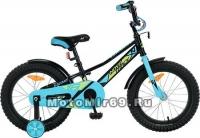 Велосипед 14 NOVATRACK VALIANT (защита цепи, торм.ножной, короткие крылья, нет багаж.)133894 черный