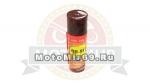 Смазка силиконовая ODIS/Silicone Spray 277мл
