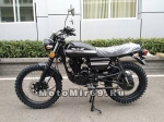 Мотоцикл SCRAMBLER-II (агрессивная резина)