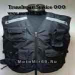 Жилет с подушкой безопасности TRV-010 разм. XXL