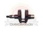 Корпус редуктора углового роторной косилки RM-1 голый