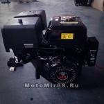 Двигатель 15 лс. UNIT 190FD с электростартером