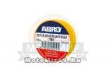 Изолента ABRO ET 912 желтая (19мм.х9,1м.)