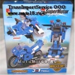 Конструктор детский, подарочный (лего) мотоцикл-трансформер синего цвета 3 в 1 Y5653А 301 деталь