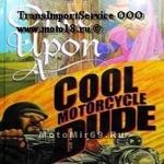 Книга Однажды крутой парень на мотоцикле… Кевин О'Маллей