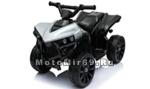 Машинка детская ATV (Квадроцикл), 570