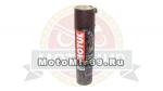 MOTUL C4 Chain Lube FL (0.4 л)) (смазка цепи)