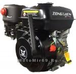 Двигатель ZONGSHEN 6,5 л.с. 168F-2 (200) (диаметр вых. вала 20 мм) (1T7EQX168) исполнение W