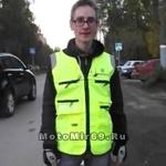 Жилет мотоциклиста SCOYCO JK30 ПРЕМИУМ,с кармашками, с сеткой, со светов. вставками