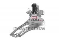 Переключатель передач передний Shimano, TY10, верхн.тяга, 28.6, 42T, б/уп.