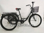 Велосипед 26 3-х колесный DELTA TRIKE (6 скоростей, корзинка спереди и сзади) СИНИЙ/ЧЕРНЫЙ/КРАСНЫЙ