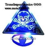 Панно светодиодное (фенька светодиодная), в любое место, треугольник с черепом с костями