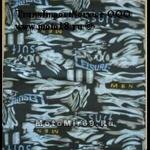 Платок-трансформер типа BUFF (как Евро), рис. Экстрим (SURF) (платок, шарф, бандана, на руку и т.п.)